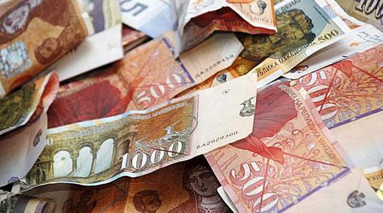 Кривична за фалсификатори на пари од Охрид и Струга