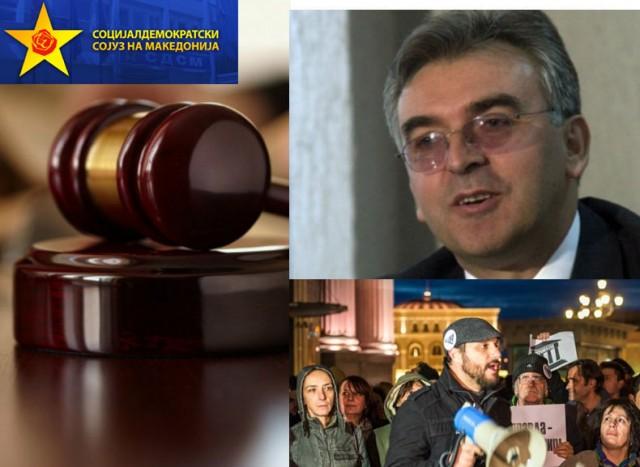 """""""Курир"""": Подметнувањата на СДСМ за Законот за помилување се со цел да се манипулира јавноста и да се спаси синот на Верушевски"""