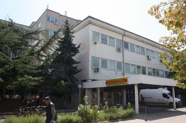 prilepska-bolnica