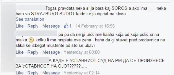 sjo-komentari3