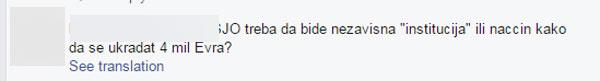 sjo-komentari6