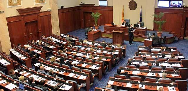 Почна собраниската седница за избор на министри и заменици министри