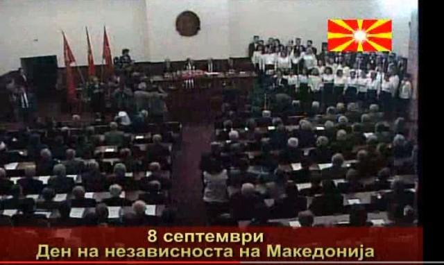 sobranie-nezavisnost-640x382