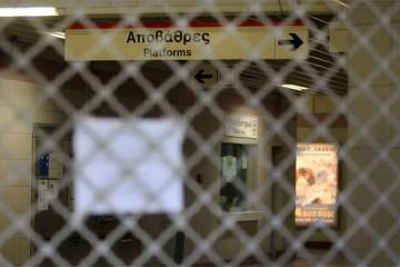 Грција: Вработените во јавниот превоз на протест