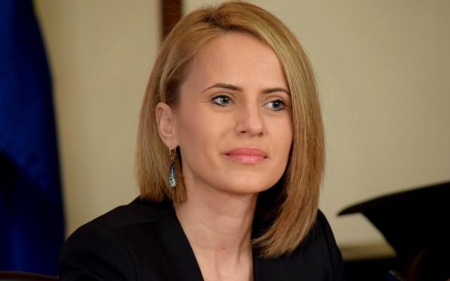 Росана Јанков, потпарол на АМСМ