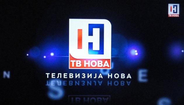 Од вечерва стартува ТВ Нова