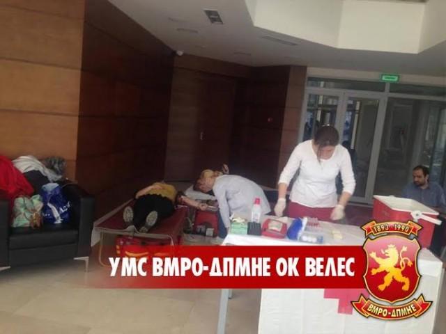 Крводарителска акција на УМС  – Велес во чест на раѓањето на Гоце Делчев