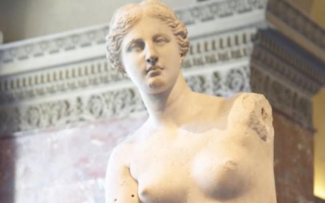 Ова е совршениот облик на женски гради