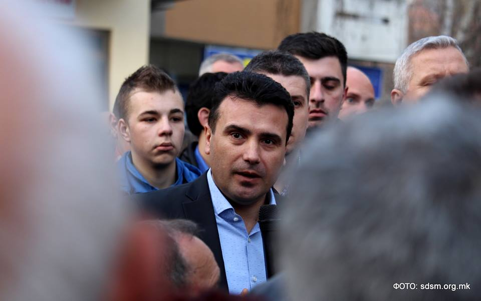 Заев најави учество на СДСМ на изборите на 5-ти јуни