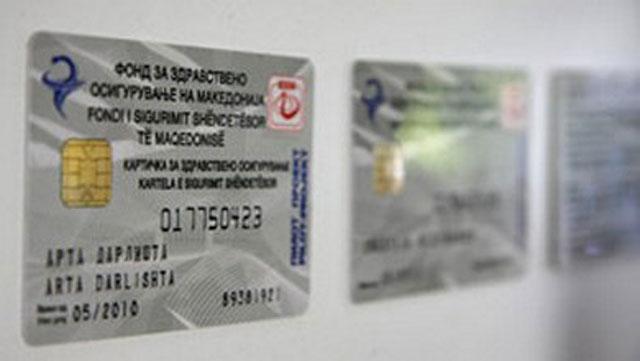 ФЗОМ: Граѓаните да си ги подигнат електронските здравствени картички