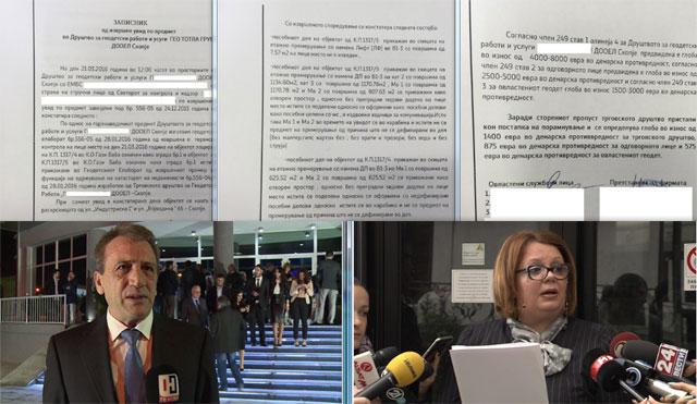 Зошто Катица Јанева го штити Фиат Цановски?