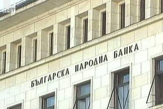 Бугарија ја намали основната каматна стапка на нула проценти