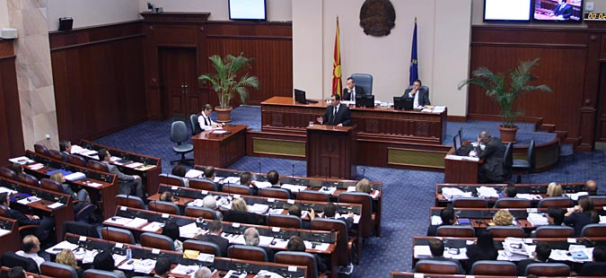 Собранието донесе повеќе закони по скратена постапка