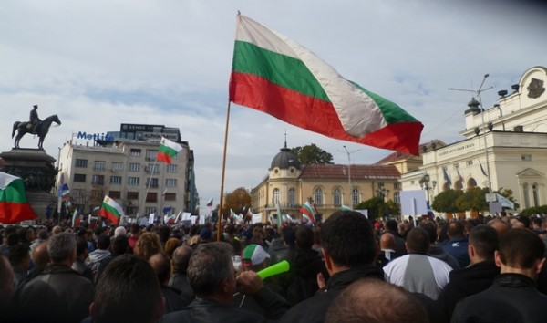 Бугарските полицајци протестираа во Софија