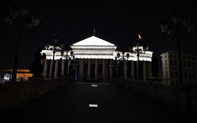 """ФОТО: Скопје дел од акцијата """"Часот на Планетата Земја"""""""