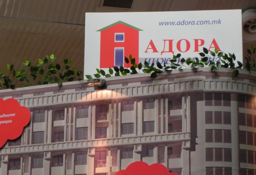 """Со стан од Адора до автомобил """"мазда CX3"""""""