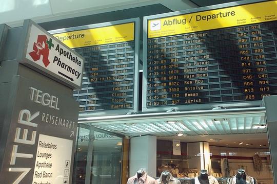 аеродроми