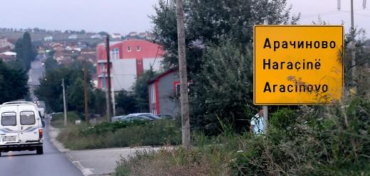Заврши полициската акција во Арачиново и липковскиот крај
