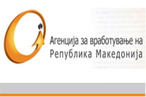 АВРМ: Нема дискриминација при обуките за невработени лица - тие се спроведуваат според потребите на пазарот