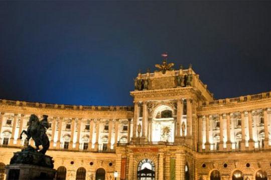 Анкета: Се зголемува стравот од тероризам во Австрија