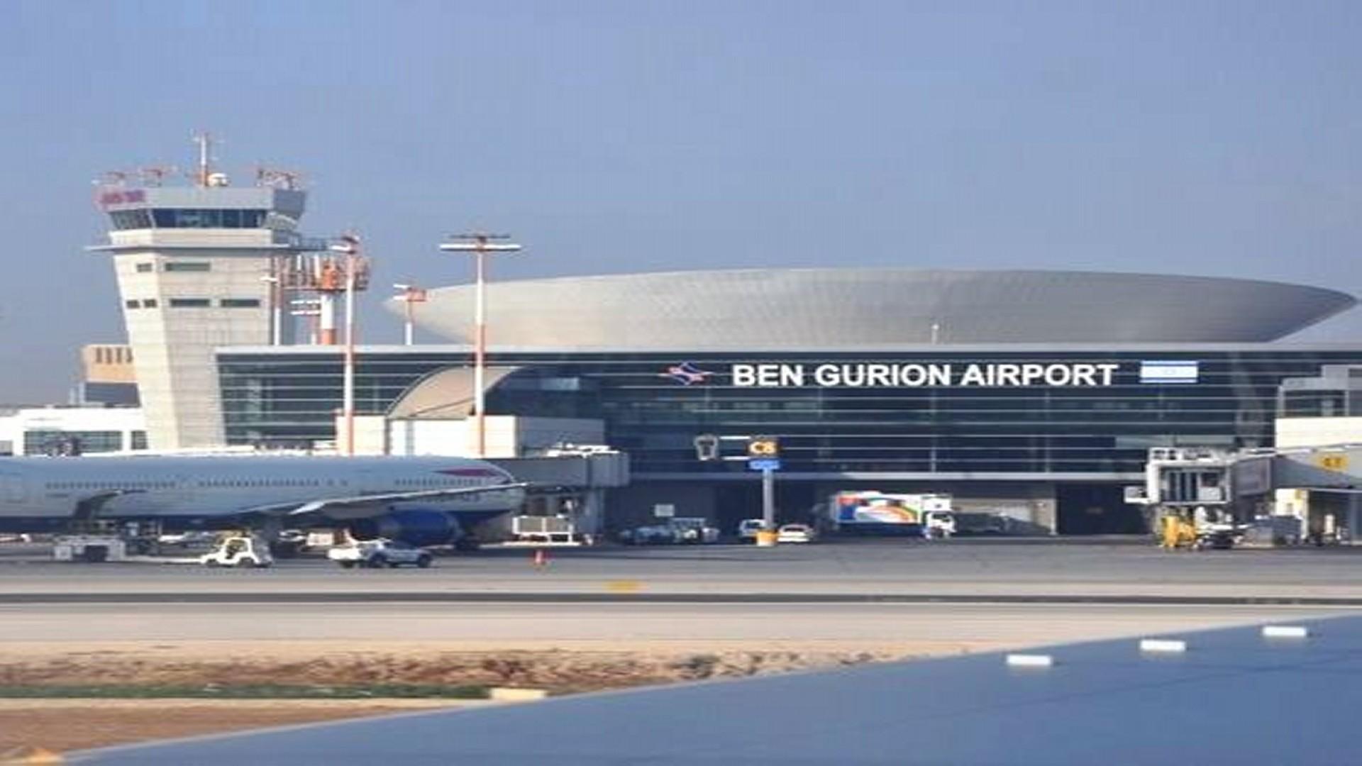 ФОТО: Ова е најбезбедниот аеродром во светот