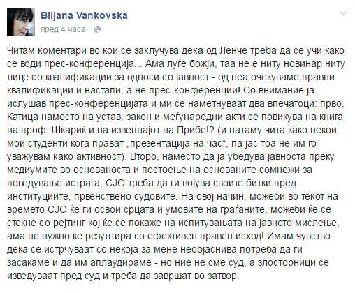 biljana-vankovska
