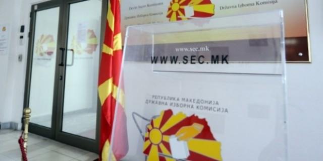 """Околу 1.000 """"спорни"""" граѓани досега се пријавиле во ДИК"""