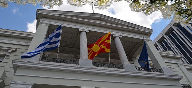 Прашањето за името не е на политичката агенда на Грција