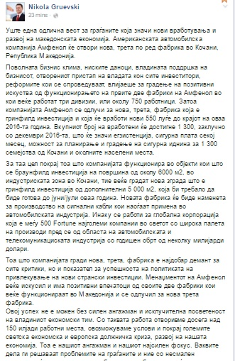 gruevski-amfenol-fb