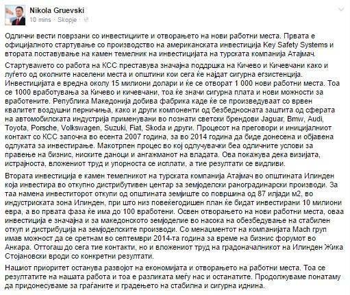 gruevski-kss-facebook