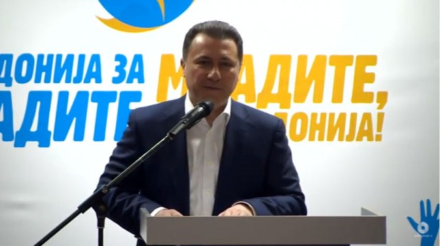 Груевски: Бесплатна ласерска корекција на диоптрија за студентите