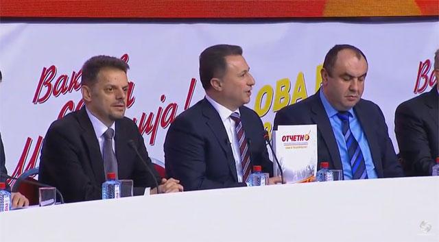 Груевски: Исполнувањето на ветениот збор не прават поразлични од останатите