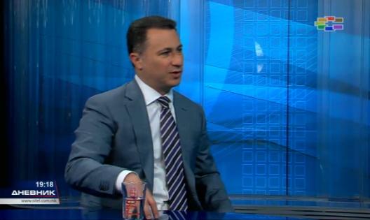 Груевски: СДСМ е во тотален хаос и пред пораз