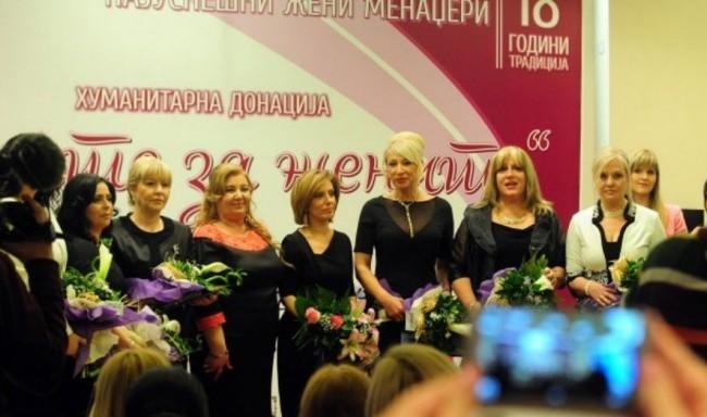 izbor-na-top-10-makedonski-menadzherki-245040