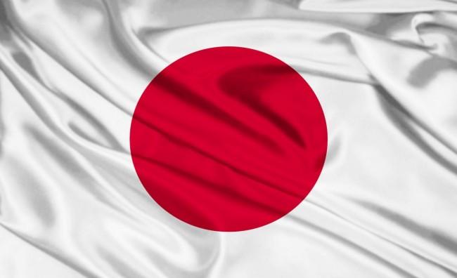 japonija-zname