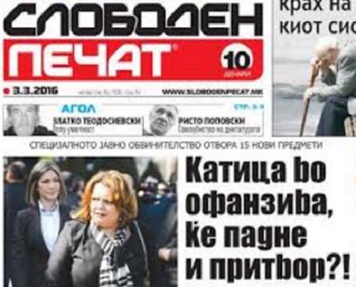 Героски со најава за новата политичка агенда дадена на Катица Јанева