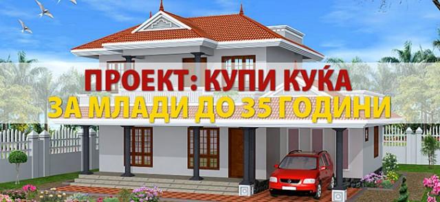 kupi-kuka-za-mladi-1-640x294