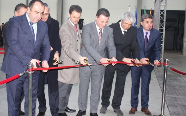 Отпочнувањето со работа на втората фабрика на Витило Груп