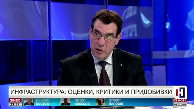 mitko-aleksov