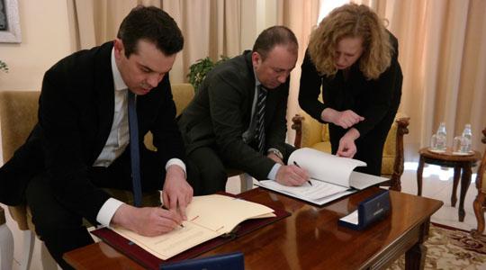 Македонија и БиХ потпишаа спогодба за колокација на ДКП