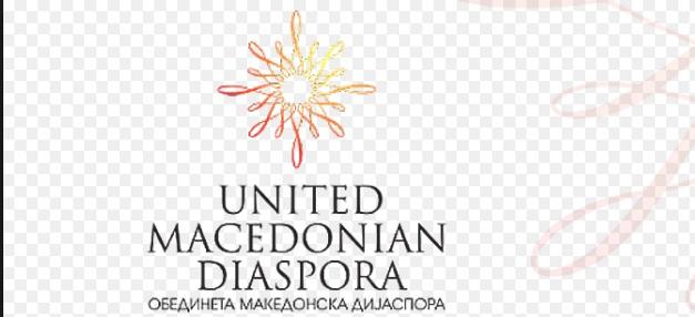 """Повик до младите Македонци од Латинска Америка да учествуваат во """"Родум од Македонија"""""""