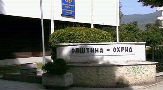 Општина Охрид: СДСМ е застаната во времето и континуирано ја замајува јавноста