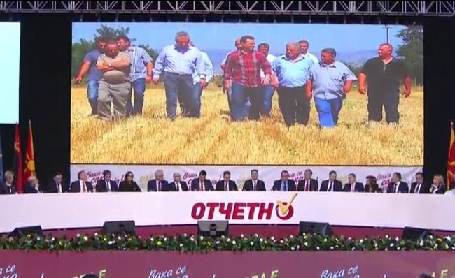 Повеќе од една милијарда евра субвенции за земјоделците