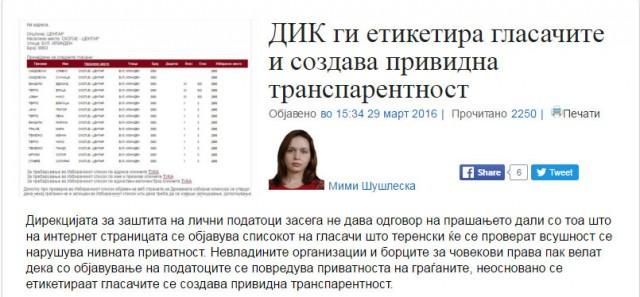 """""""Курир"""": Медиумите на СДСМ во паника откако се виде дека нема фантомски гласачи"""