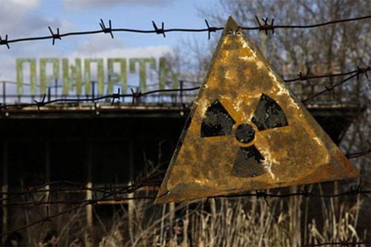 радиоактивност