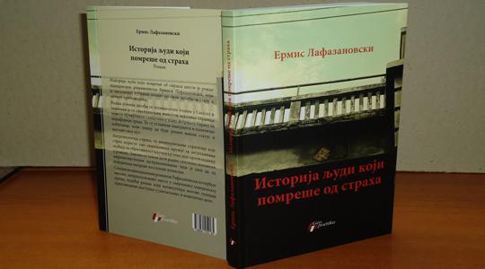 Роман од Лафазановски преведен на српски јазик