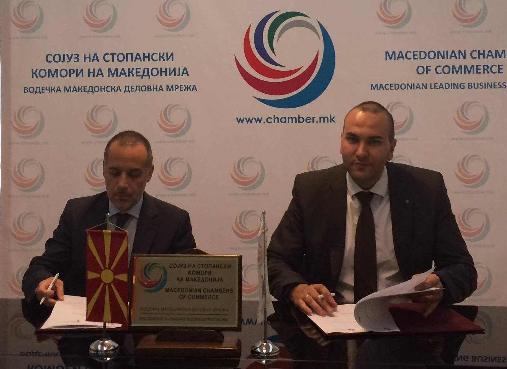 ССК потпиша Меморандум за соработка со Стопанската комора на Торино