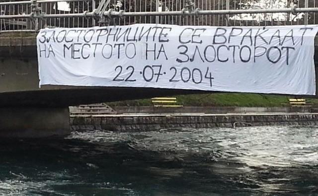"""Стружани со порака до Заев: """"Злосторниците се враќаат на местото на злосторот"""""""