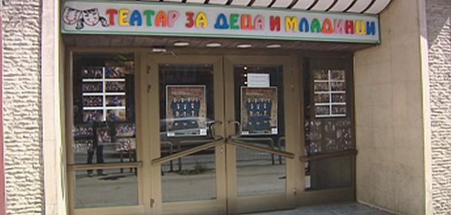 театар за деца