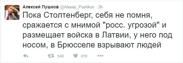tweet-pushkov